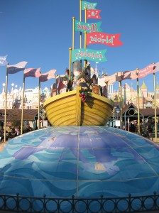 It's A Small World Celebration Fountain