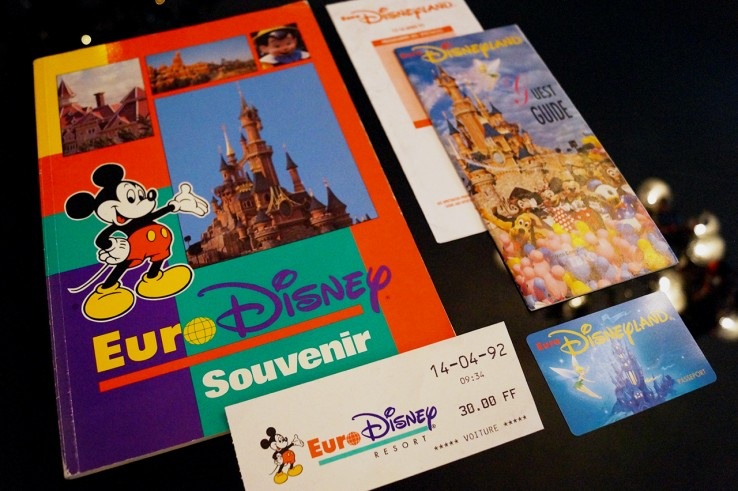 Page About DLP
