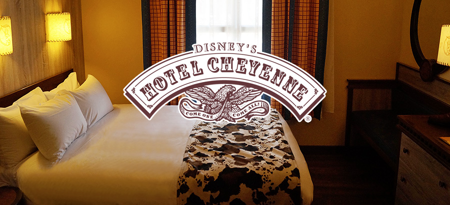 A tour of the new Hotel Cheyenne 'Texas' rooms